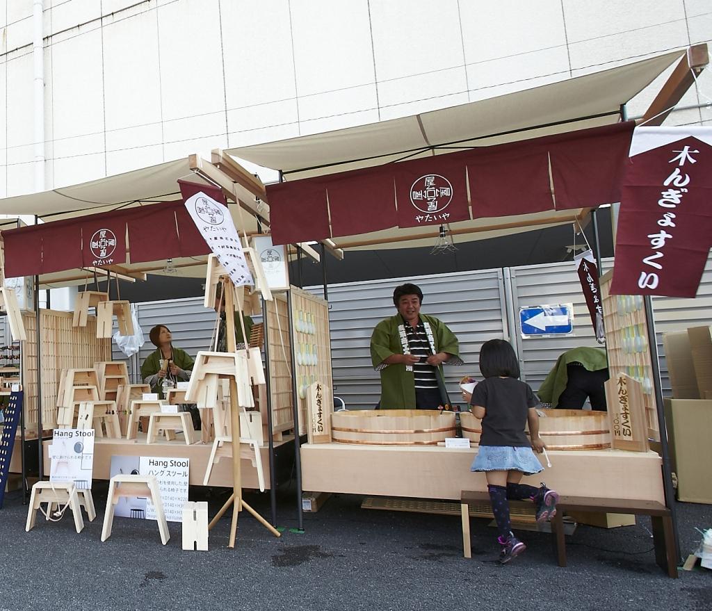 "Amazing Woodworking: KANUMA'S AMAZING WOODWORK PROJECT, ""ART STALLS"""