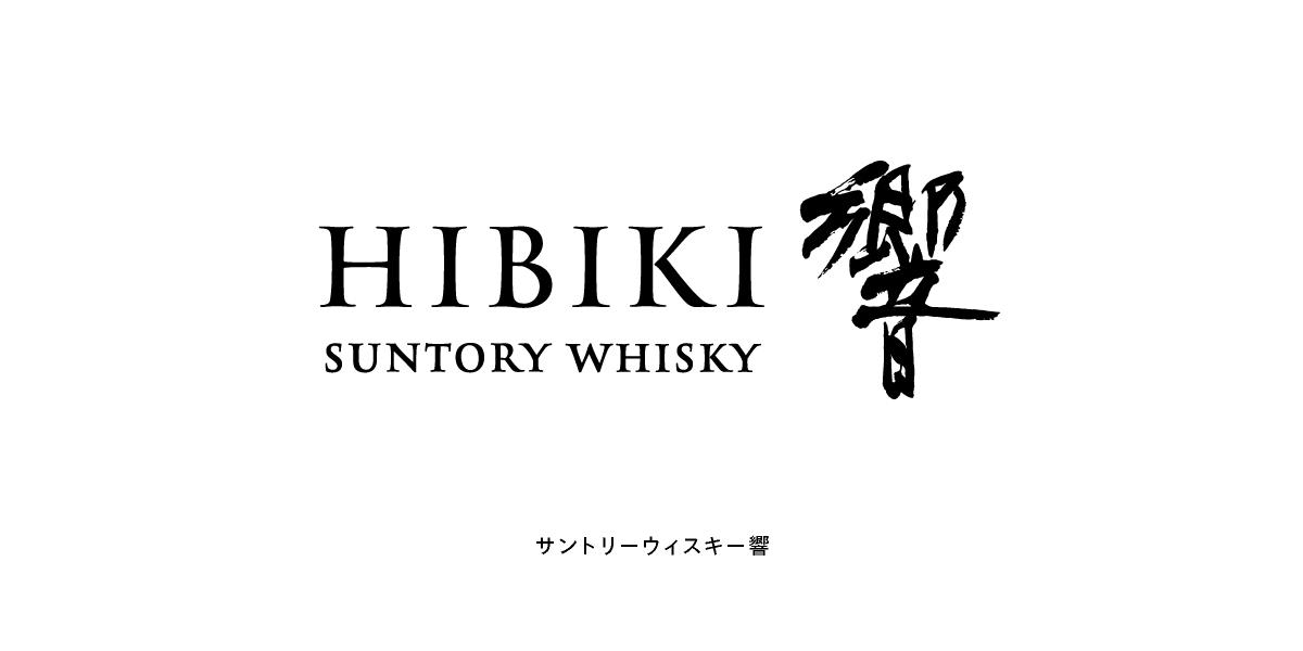 サントリーウイスキー響ロゴ