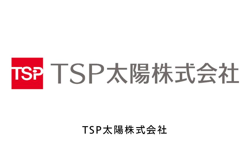 TSP太陽