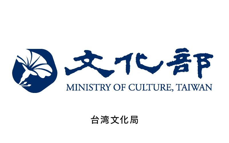 台湾文化部