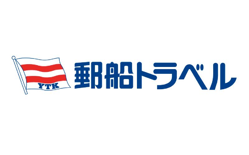 郵船トラベル株式会社