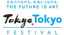 tokyotokyofestival